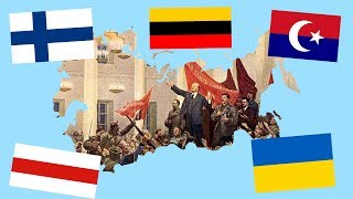5 НАЦИОНАЛЬНЫХ РЕСПУБЛИК во времена РЕВОЛЮЦИИ В РОССИИ