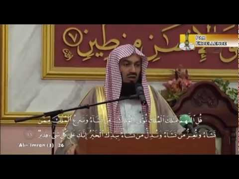 Prophet Muhammad (Peace Be Upon Him) | Mufti Menk