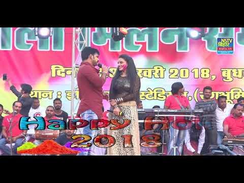 Pawan Singh & Akshara Singh Live Stage Show || purnea bihar||MP Santosh kuswaha-Holi Milan samaroh