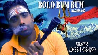 BOLO BUM BUM ! BOLO BUM BUM BOLE ! DJ SONG ! NEW VIDEO SONG - 2020