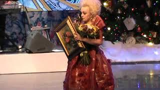 """Надежда Кадышева в шоу - программе """"Новогодняя ночь"""" 29.12.2018 года в театре """"Золотое кольцо"""""""