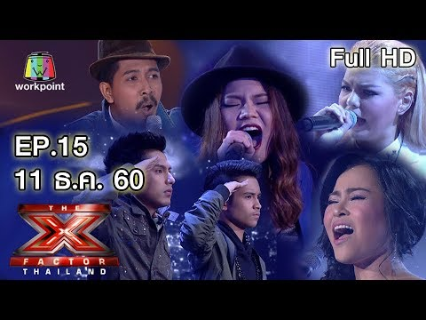 The X Factor Thailand   EP.15   รอบ Semi-Final สัปดาห์ที่สี่  11 ธ.ค. 60 Full HD