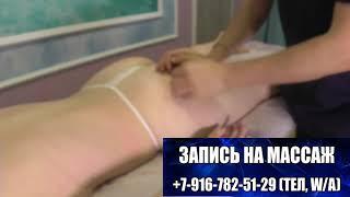 Антицеллюлитный массаж тела девушке. Нежный массаж женщине. massage for woman, massage for girls