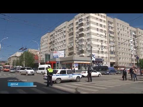 «Саратов. Итоги» 16 мая 2020