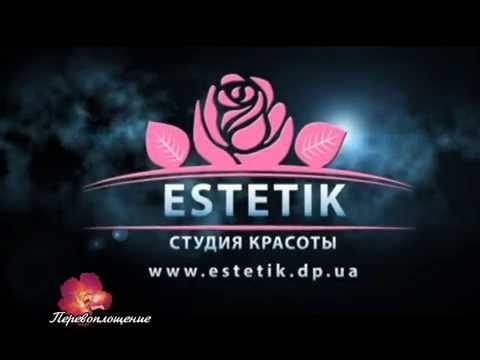 Косметология Best Clinique. Косметологическая клиника СПб