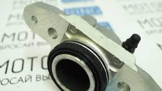 Цилиндр тормозной передний на ВАЗ 2108-2115, Лада Калина, Приора, Гранта   MotoRRing.ru