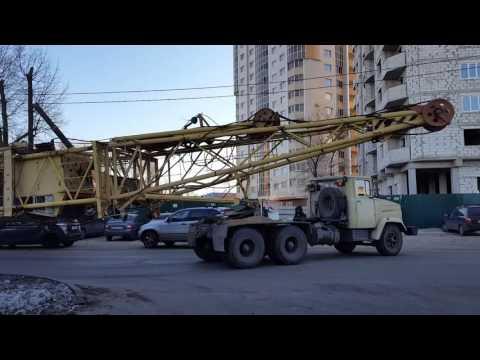 Перевозка башенного крана КБМ-401П седельным тягачом КРАЗ-6444