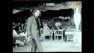 Peter Maffay - Du!  1970
