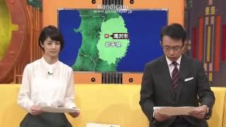 【放送事故】滝沢市のAKB48握手会の速報 バンキシャ!