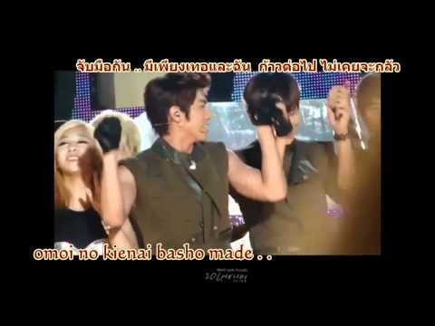[Subthai-Karaoke] you are my love - changmin.mp4