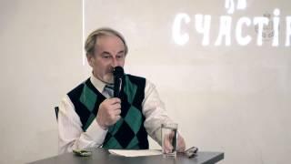 C.В. Волков