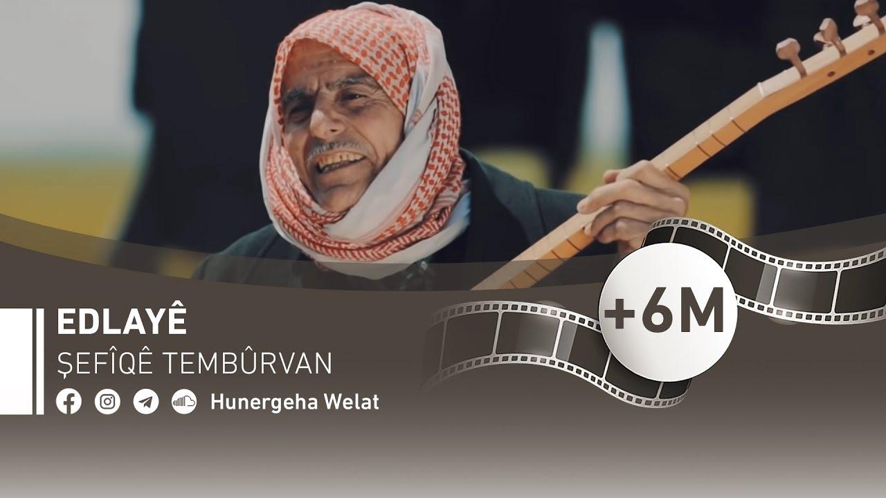 Şefîqê Tembûrvan الفنان شفيق ابو رعد