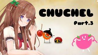 【CHUCHEL/part3】ちえりのさくらんぼ🍒がぬすまれた!><【花京院ちえり】