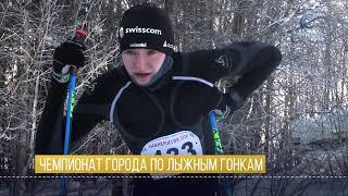 Спортивные выходные15.01.2019СольТВ