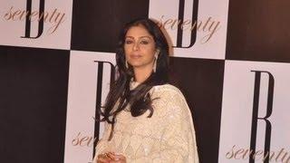 Tabu And Pretiy Zinta At Amitabh Bachchan's 70th Birthday Party