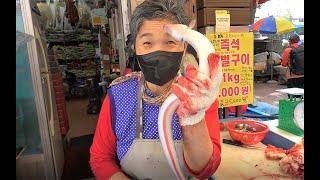 서울에서 민물장어 젤 싸게 먹는 법! 원기보충 어르신들…