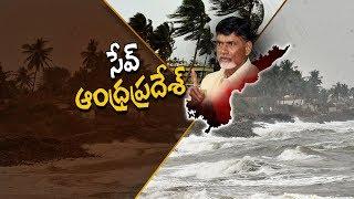 The Fourth Estate   Save Andhra Pradesh - 17th December 2018