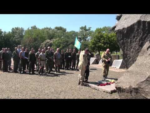 В Донецке отметили 85-летие Воздушно-десантных войск