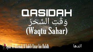 Lirik Qasidah Waqtu Sahar - Majelis Rasulullah Saw