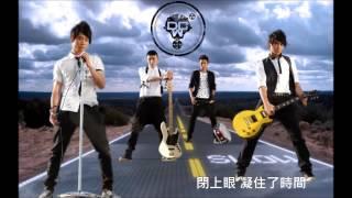 東城衛 - 分裂 歌詞版MV