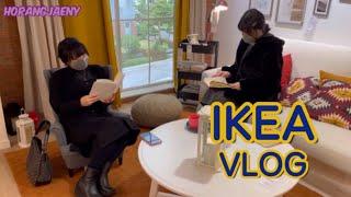[VLOG](ENG SUB) IKEA 이케아 쇼핑하면서…