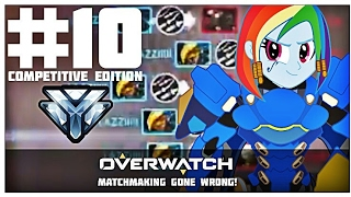 [OMGW] CARRIED BY A GRILL! - Overwatch Matchmaking GONE WRONG! #10 (Competitive Edition)