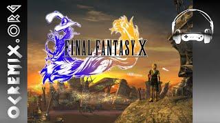 Oc Remix 3121 Final Fantasy X 'laguna Tides' Besaid Island By Emunator