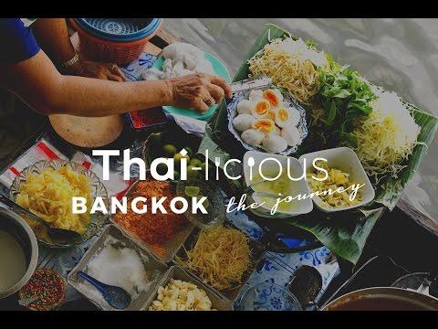 ThaiLicious Journey Episode 1: Bangkok