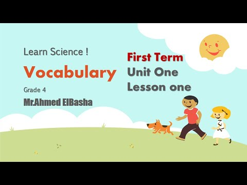 Science Vocabulary | Grade 4 | Unit 1 - Lesson 1