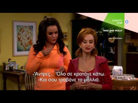 MIKE AND MOLLY - trailer 6ου κύκλου
