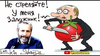 Радзиховский: Что дальше? Россия - Турция, Путин - Эрдоган. Кто кого? SobiNews