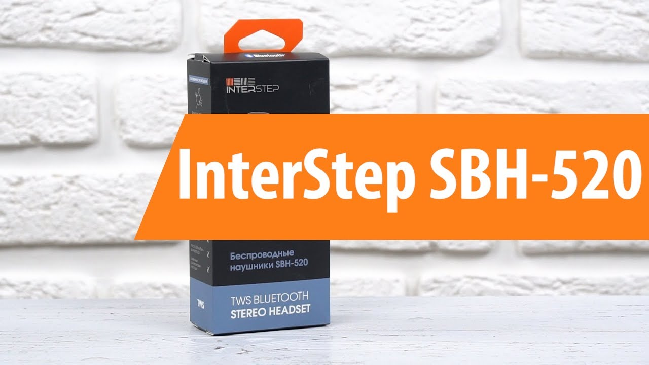 Распаковка InterStep SBH-520   Unboxing InterStep SBH-520 3e1cdb90a8852