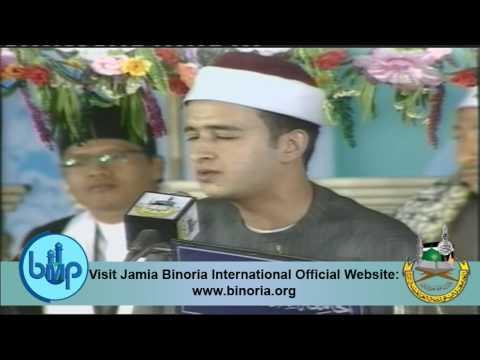 International Mehfil Husn-e-Qirat 2009 Jamia Binoria - Ali Abdul Aziz Adeeb (Part 2)