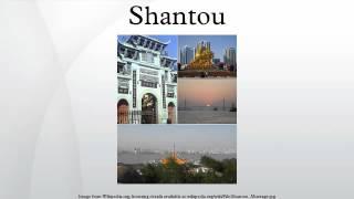 Download Shantou