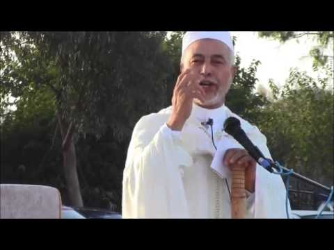 خطبة عيد الاضحى الأستاذ عبد الله بوهتيش