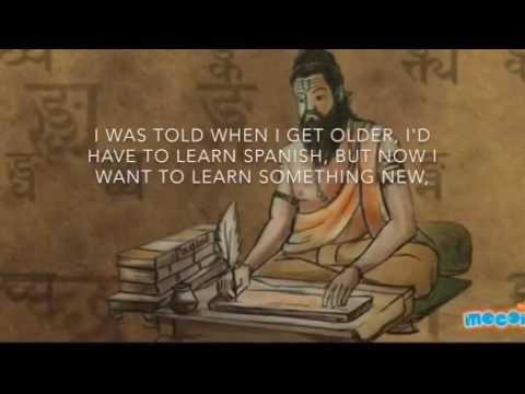 Stressed Out Sanskrit Karaoke
