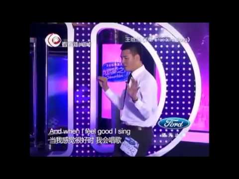 Chinese Idol | 2013 | Guy Neighs Like A Horse Travel Video