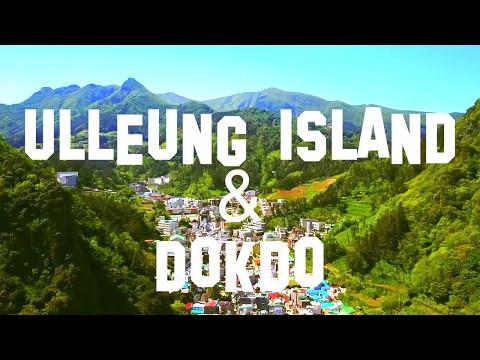 울릉도 & 독도 여행영상 ULLEUNG ISLAND & DOKDO TRAVE