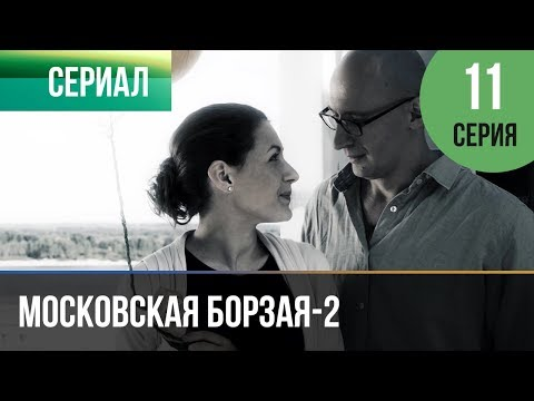 Кадры из фильма Сверхъестественное - 11 сезон 15 серия