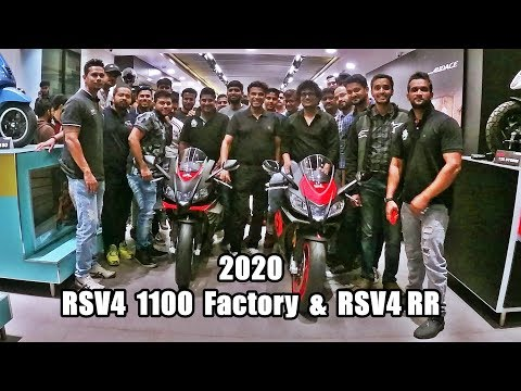 2020 APRILIA RSV4 1100 Factory & 2020 RSV4RR DELIVERY In Bangalore INDIA | The CarTrigger