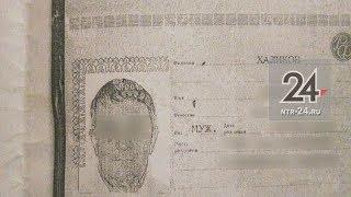 Житель Нижнекамска пытается вернуть себе доброе имя