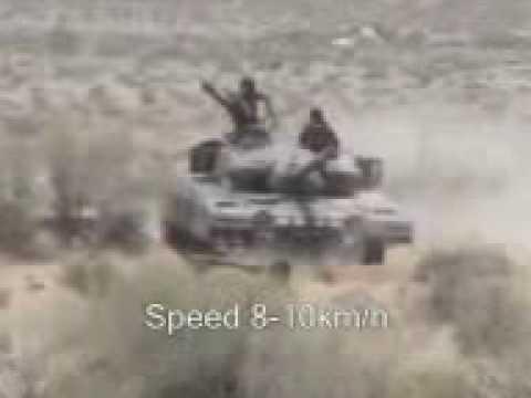 Al Khalid trail