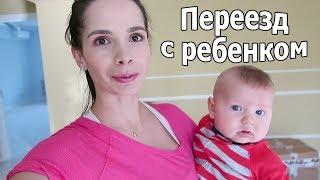 VLOG: Разбираю вещи в новом доме / День рождения мамы