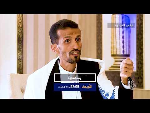 ترويج/ بلا حدود.. لقاء حصري مع عادل الحسني  - نشر قبل 4 ساعة