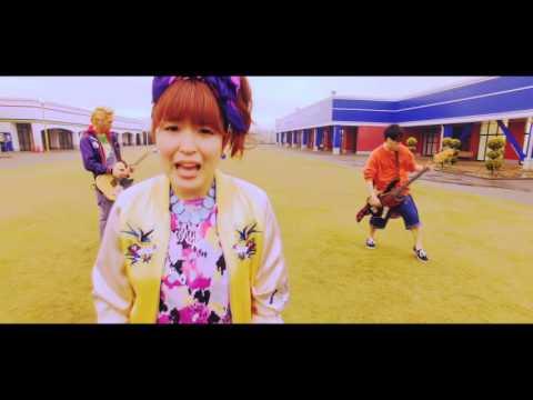 LUI FRONTiC 赤羽 JAPAN「フラチネ」MV(Short Ver.)