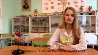 Говорят студенты костромского медколледжа