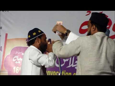 Best_Naat_Allah Kasam Nazron Me Meri Jab_By Mumtaz in Jamiya sufiya 2017