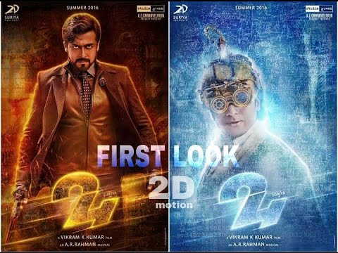 Surya 24 full movie in 3d youtube - 24 surya images ...