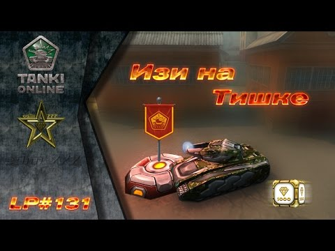 кристали в танках онлайн