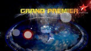 Dance+ 3 | The Grand Premiere